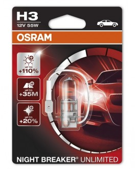 Лампа Osram 12В H3 55Вт +110% NIGHT BREAKER UNLIMITED